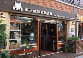 奶茶店面空间装修