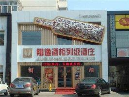 上海开小吃店的技巧之店面设计!