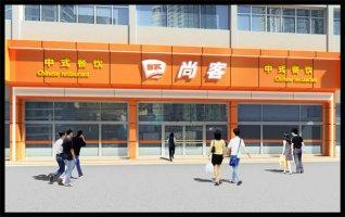 上海韩式自助烧烤店店面装修设计注意三方面!